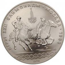 10 рублей 1978 г. Олимпиада-80 - Догони девушку, ММД, UNC