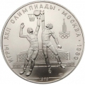 10 рублей 1979 г. Олимпиада-80 - Баскетбол, ЛМД, UNC