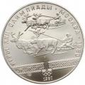 10 рублей 1980 г. Олимпиада-80 - Гонки на оленьих упряжках, ЛМД, UNC