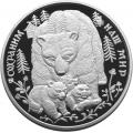 100 рублей, 1995г.