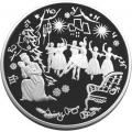 100 рублей, 1996г.