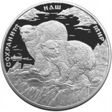100 рублей, 1997г.