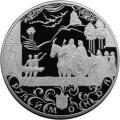 100 рублей, 1999г.
