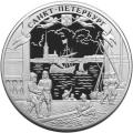 100 рублей, 2003г.