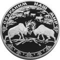 100 рублей, 2004г.
