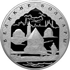 100 рублей, 2005г.
