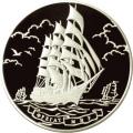 100 рублей, 2006г.