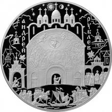 100 рублей, 2007г. Андрей Рублев, серебро, пруф