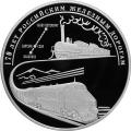 100 рублей, 2007г.