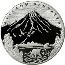 100 рублей, 2008г.
