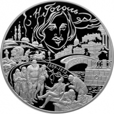 100 рублей, 2009г.