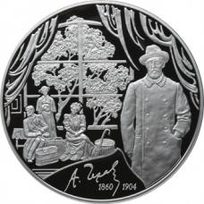 100 рублей, 2010г.