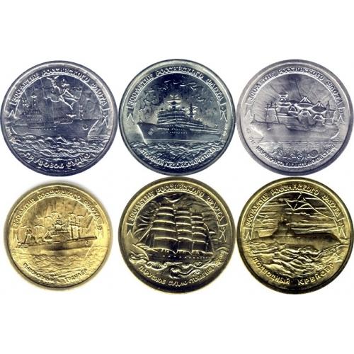 300 лет флоту монеты 2 доллара 2003 цена