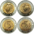 Набор монет КРАСНАЯ КНИГА 1991 год, биметалл (2 монеты)