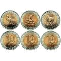 Набор монет КРАСНАЯ КНИГА 1992 год, биметалл (3 монеты)
