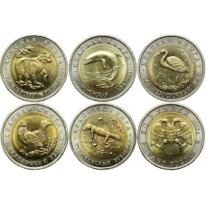 Набор монет КРАСНАЯ КНИГА 1993 год, биметалл (5 монет)