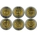 Набор монет КРАСНАЯ КНИГА 1994 год, биметалл (5 монет)