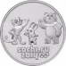 Монета 25 рублей 2012г. XXII Олимпийские зимние игры Сочи 2014 - Талисманы, Cu-Ni, Ац