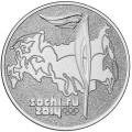Монета 25 рублей 2014г. XXII Олимпийские зимние игры Сочи 2014- Факел, Cu-Ni, Ац