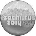 Монета 25 рублей 2014г. XXII Олимпийские зимние игры Сочи 2014 - Эмблема игр, Cu-Ni, Ац
