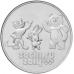 Монета 25 рублей 2014г. XXII Олимпийские зимние игры Сочи 2014 - Талисманы, Cu-Ni, Ац