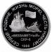 Официальный жетон ММД 2 Тарана Серебро 925