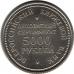 5000 рублей 1991 года Депозитный сертификат Всероссийского Биржевого Банка
