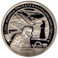 Шпицберген 2002 год Сход ледника - трагедия в Кармадонском ущелье СПМД