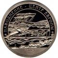 Шпицберген 2002 год Наводнение Центр Европы, СПМД