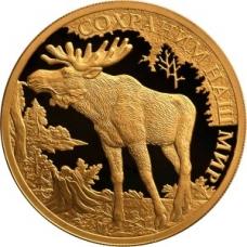 100 рублей 2015 г. Сохраним наш мир - Лось, золото, пруф