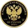 План выпуска монет на 2016 и 2017 год