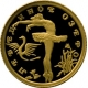 10-25 рублей золото