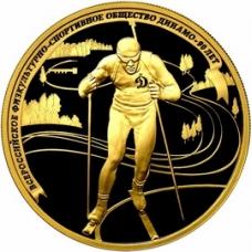 Золотая монета 200 рублей 2013 г. 90 лет Динамо - Биатлон, золото, пруф