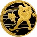 200 рублей 2013 г. 90 лет Динамо - Хоккей, золото, пруф