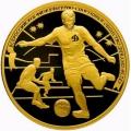 200 рублей 2013 г. 90 лет Динамо - Футбол, золото, пруф