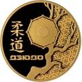 200 рублей 2014 г. Дзюдо, золото, пруф