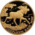 200 рублей 2015 г. Сохраним наш Мир - Лось, золото, пруф