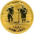 50 рублей 2014 г. (выпуск 2011г.) Сочи-2014 - Керлинг, золото, пруф