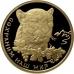 50 рублей 2011 г. Сохраним наш мир - Переднеазиатский леопард, золото, пруф