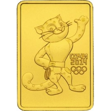 50 рублей 2011 г. Олимпийские игры в Сочи - Леопард, золото, UNC