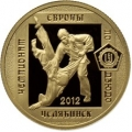 50 рублей 2012 г. Чемпионат Европы по дзюдо, Челябинск, золото, пруф