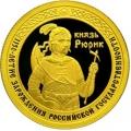 50 рублей 2012 г. Зарождение Государственности - Князь Рюрик, золото, пруф