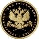 50 рублей золото