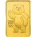 50 рублей 2012 г. Олимпийские игры в Сочи - Мишка, золото, UNC