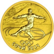 Золотая монета 50 рублей 2014 г. Олимпийские игры в Сочи - Фигурное катание, пруф