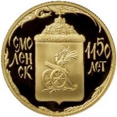 Золотая монета 50 рублей 2013 г. 1150 лет основания города Смоленска, пруф