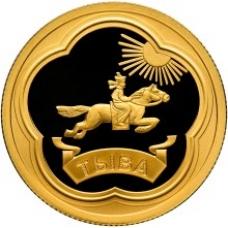 Золотая монета 50 рублей 2014 г. Тува, пруф