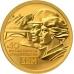 Золотая монета 50 рублей 2014 г. Байкало-Амурская магистраль, пруф